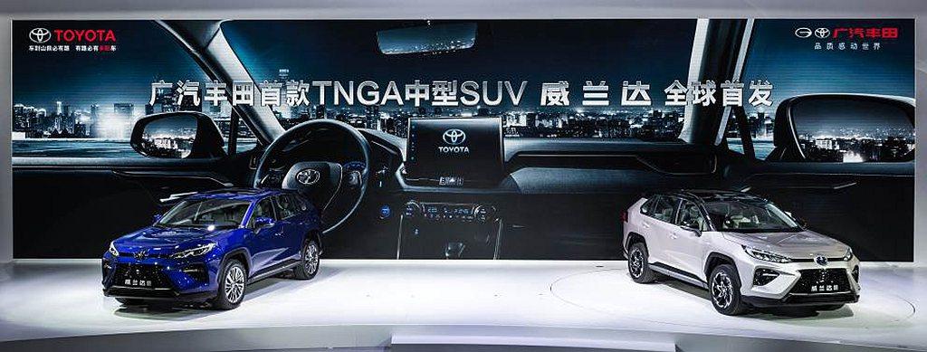 Toyota Wildlander(威蘭達)是廣汽豐田首款以TNGA模組化架構開...