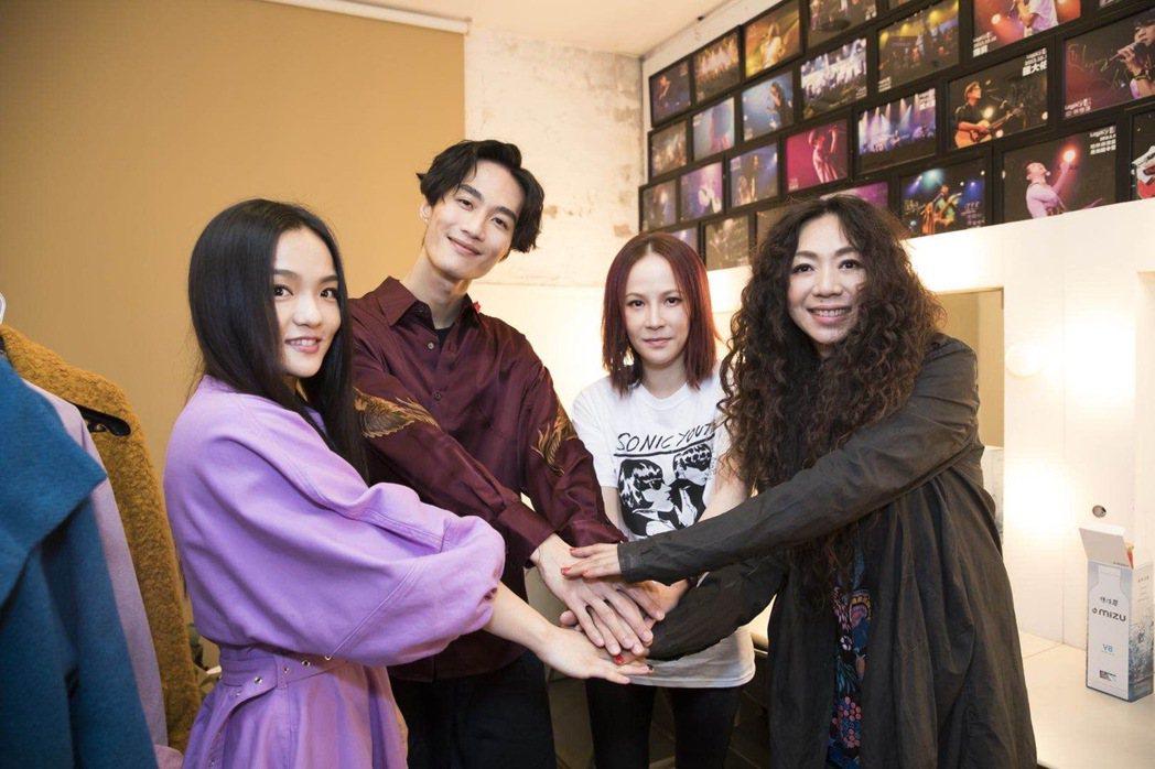 徐佳瑩(左起)、李英宏、楊乃文、萬芳無酬參與第2屆「愛之日常音樂節」。圖/愛之日...
