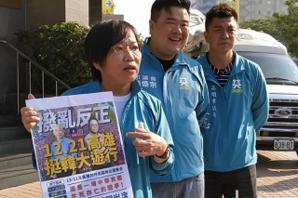 劉世芳赴警局關心挺韓遊行 韓辦:一定合法舉辦