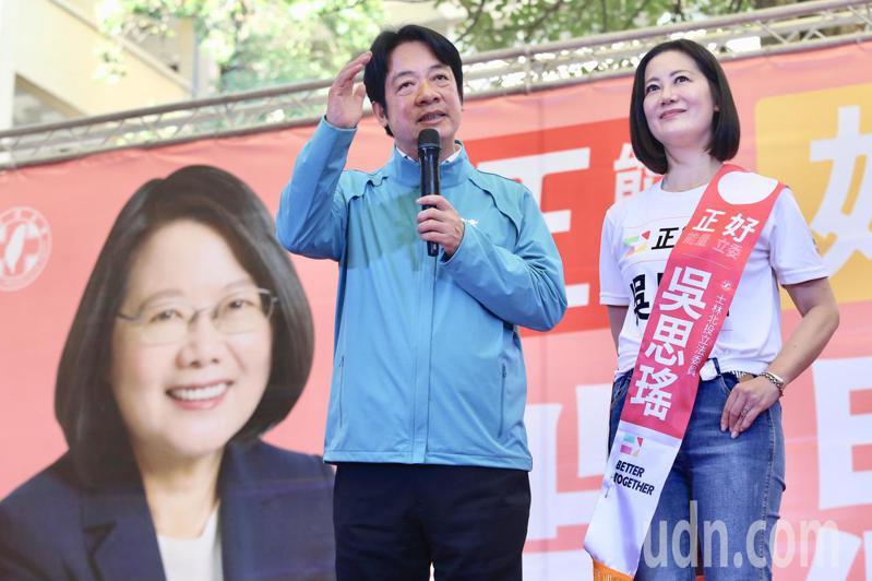民進黨副總統參選人賴清德(左)上午到石牌國中,出席台北市北投士林立委參選人吳思瑤(右)競選總部成立大會。記者林伯東/攝影