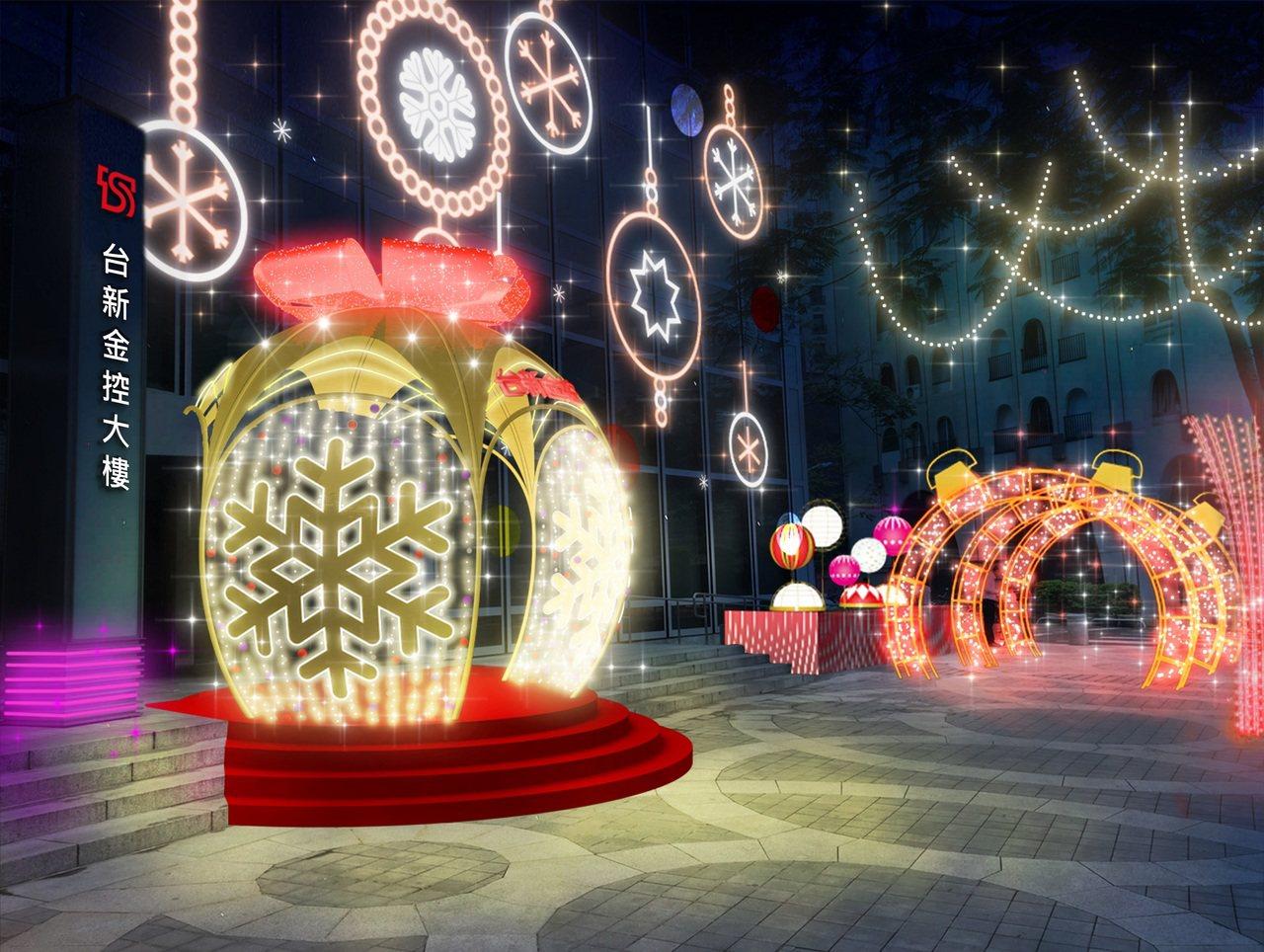 台新金打造首座數位互動耶誕樹,將在12月6日下午5點舉行點燈儀式。圖/台新金提供