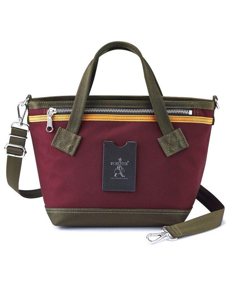 Porter International LUXY系列手提包,4,150元。圖/...