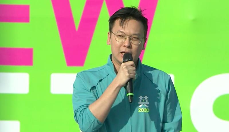 民進黨副秘書長林飛帆稍早在臉書公布針對楊蕙如事件,發表民進黨中央聲明稿。圖/翻攝2020小英發言人