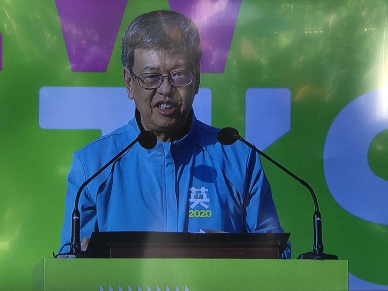 副總統陳建仁稍早上台致詞要大家支持蔡英文總統。記者王敏旭/翻攝