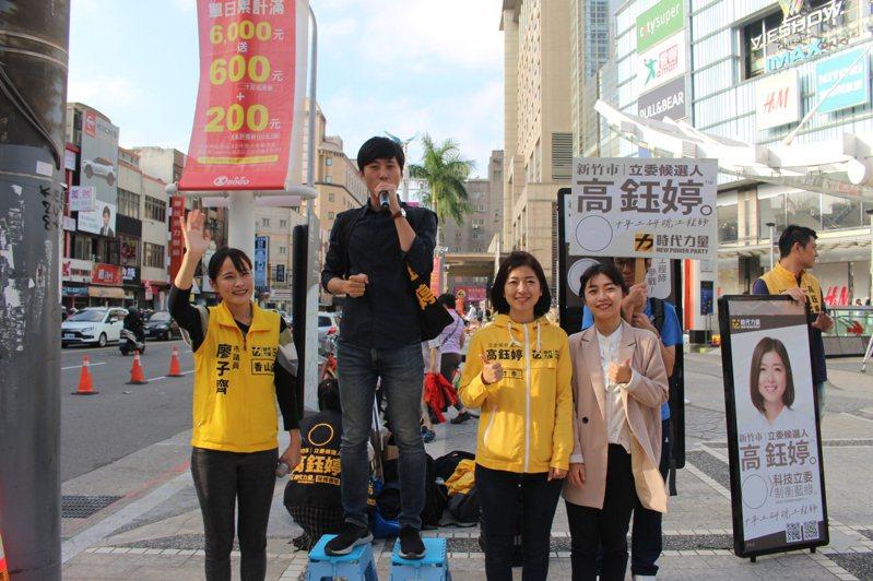 時代力量台北市議員林穎孟、苗栗縣議員曾玟學今天到新竹鬧區為新竹市立委參選人高鈺婷路口宣講。記者張雅婷/攝影