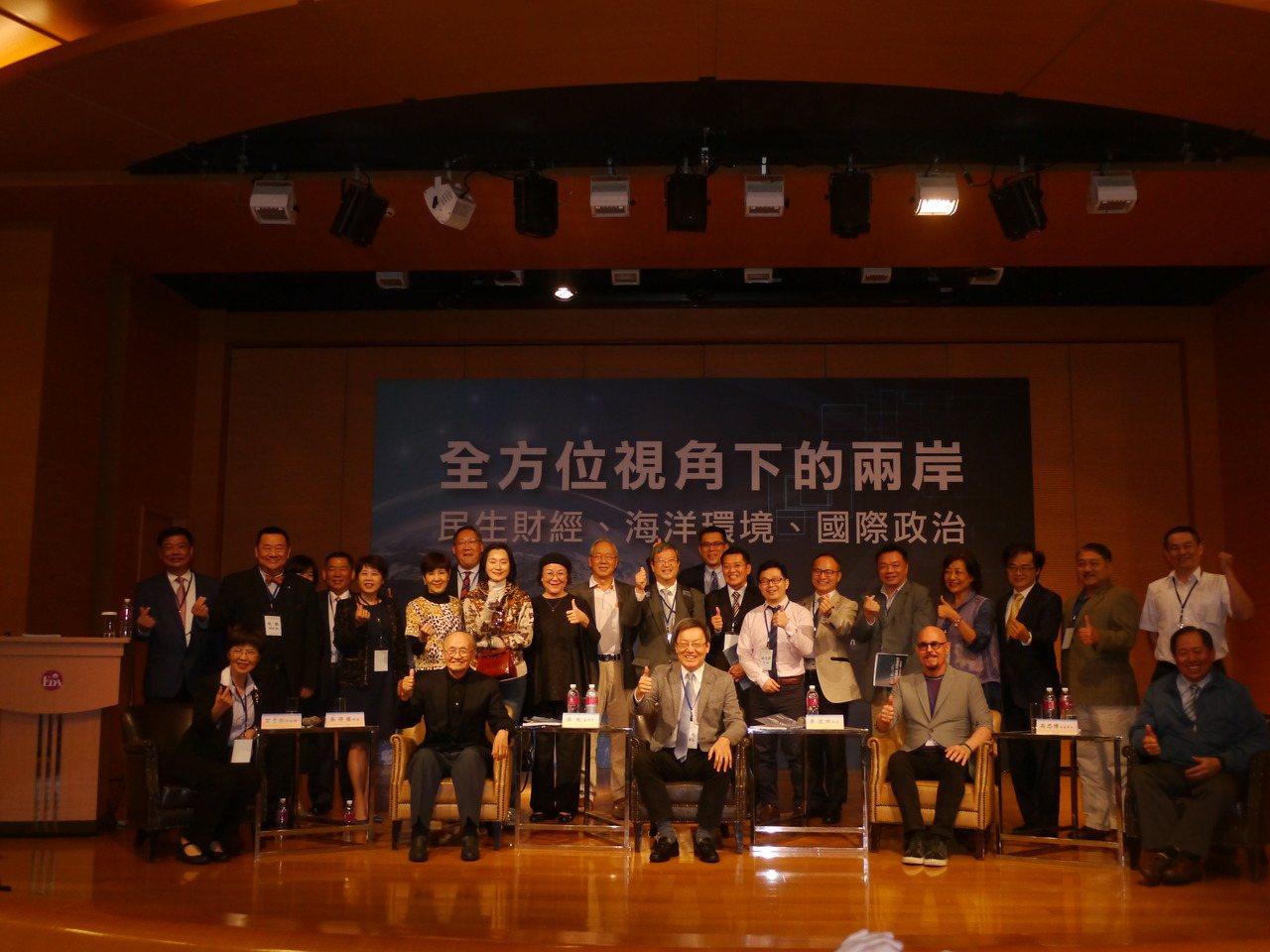 台灣論壇基金會連兩天在高雄義大皇家酒店舉辦「全方位視角下的兩岸」研討會,參與學者...