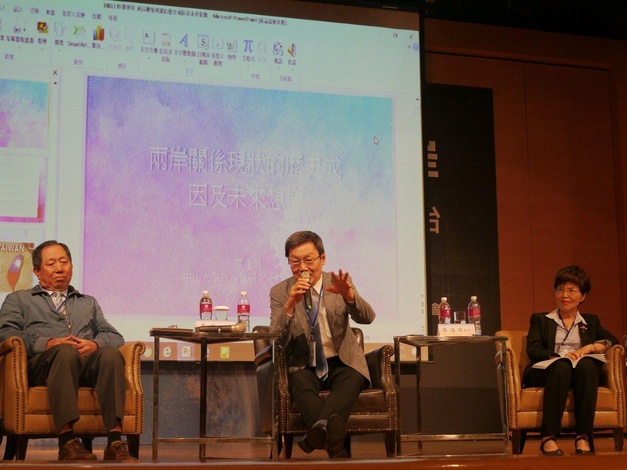 台灣論壇基金會在高雄義大皇家酒店舉辦「全方位視角下的兩岸」研討會,蘇起(中)主持...