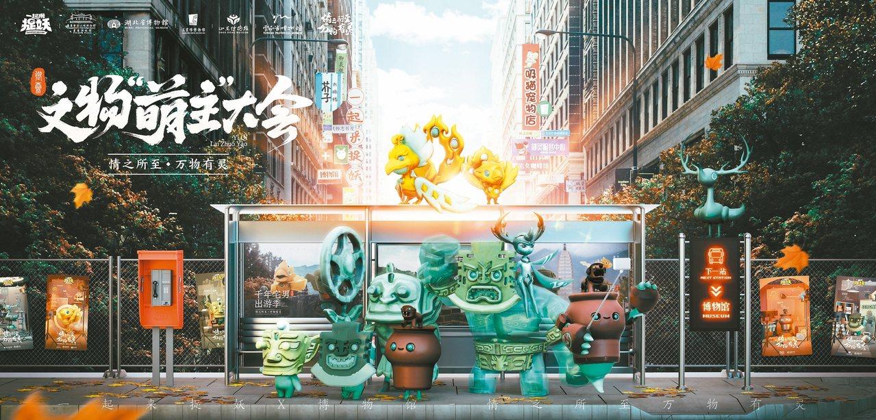 三星堆博物館青銅縱目面具化身精靈,出現在遊戲中;圖為契合年輕人口味的遊戲宣傳海報...