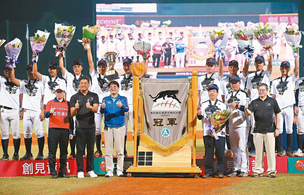 平鎮高中黑豹旗奪冠,中華棒球協會理事長辜仲諒(前排左二)、體育署長高俊雄(前排左