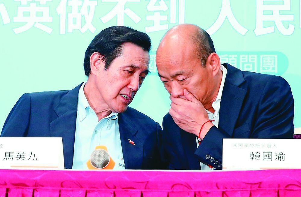 馬英九(左)一直被人拿9.2%支持度來作文章。圖/聯合報系資料照片