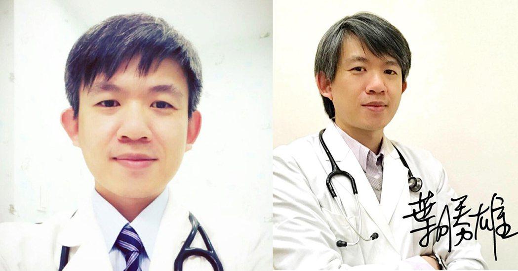兒科界「天使醫師」葉勝雄近日傳出過世,網友表示不捨。 圖/翻攝自葉勝雄的育兒發燒...
