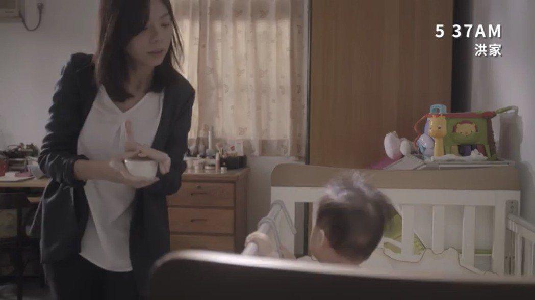立委洪慈庸首支cf影片上線,今年出生的女兒入鏡。圖/立委洪慈庸服務處提供