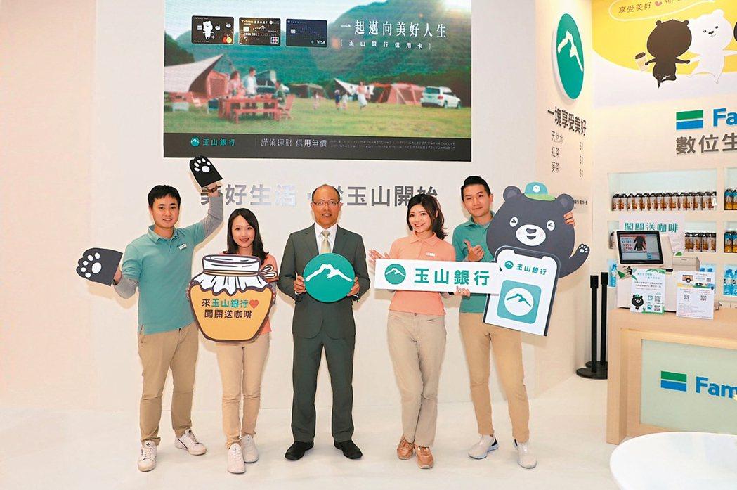 FinTech Taipei 2019台北金融科技展,玉山銀行展出「數位金融創新...