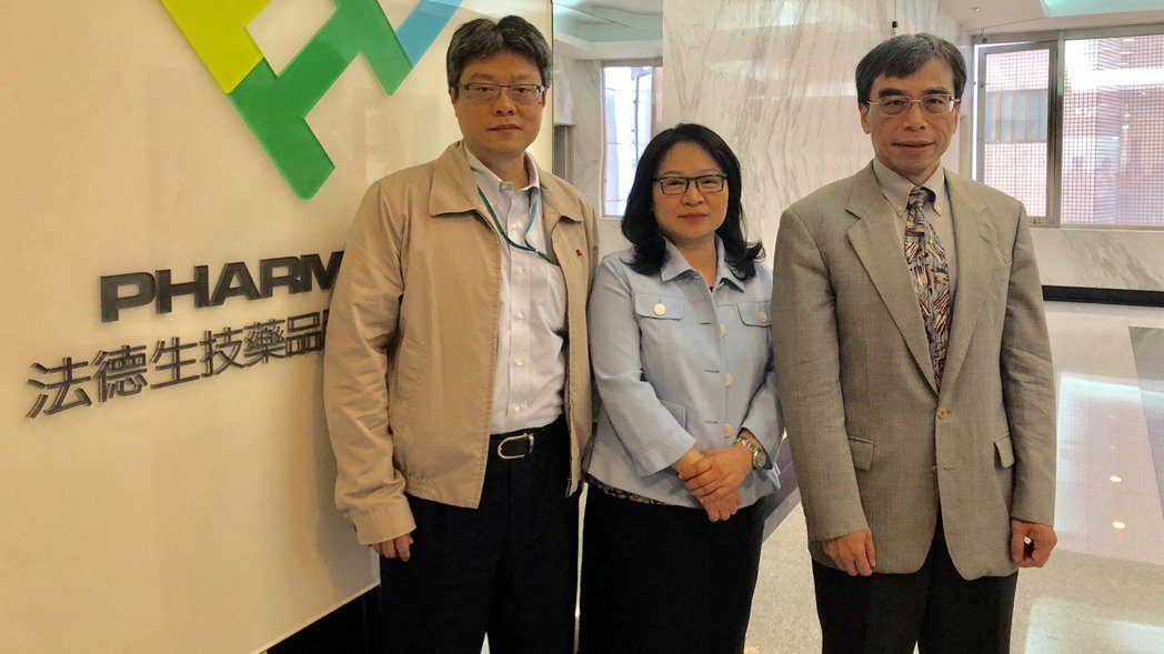 法德藥經營團隊,包括創辦人黃逸斌(左起)、董事長詹惠如、執行長鍾裕民。 記者黃文...