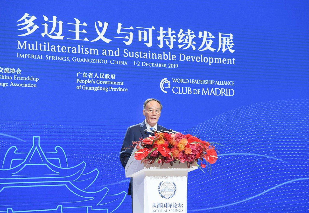 中國國家副主席王岐山昨日在廣州出席「2019從都國際論壇」開幕式。 新華社