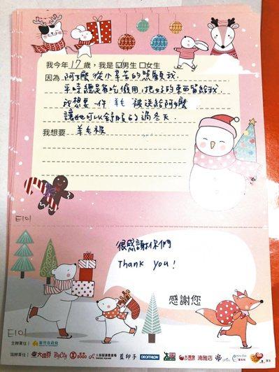 新竹市108年圓夢計畫心願卡認領活動,今年有470位孩子許下願望。圖/社會處提供