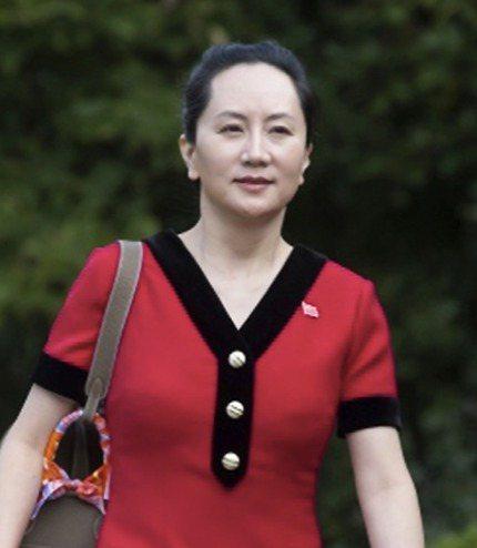 華為公司副董事長兼首席財務長孟晚舟。 (美聯社資料圖片)