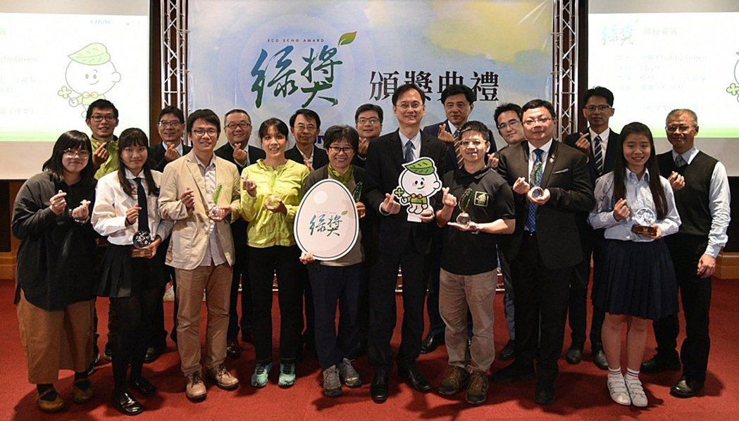 第四屆綠獎特地新設置了『青少年環境行動獎』,聯電盼藉此提供青少年主動為環境議題發...