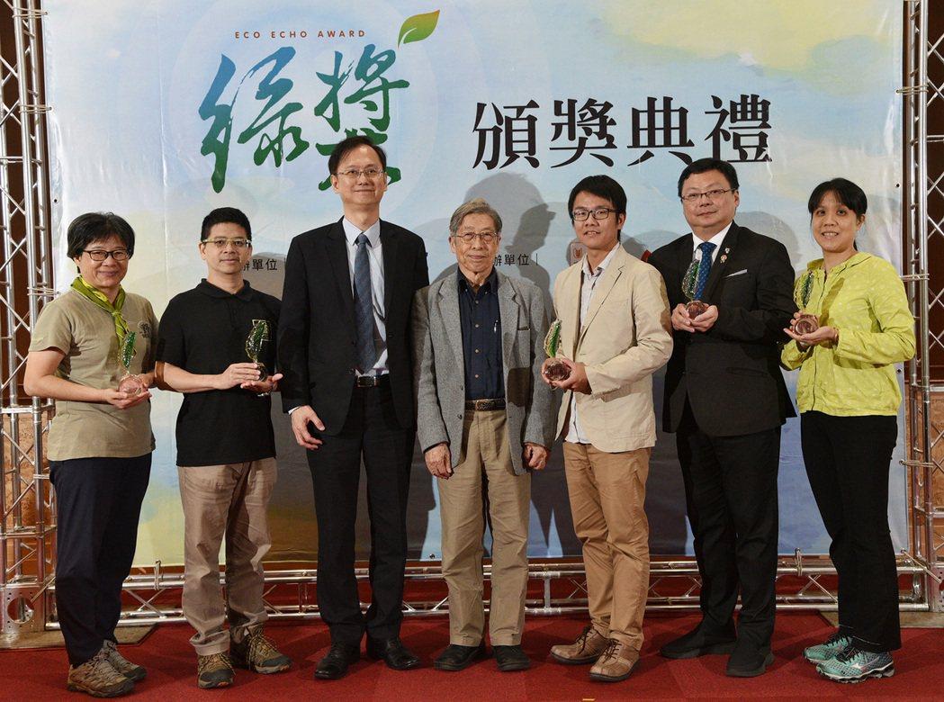 綠獎投件數屢創新高,成為國內生態保育的友善推手。業者/提供