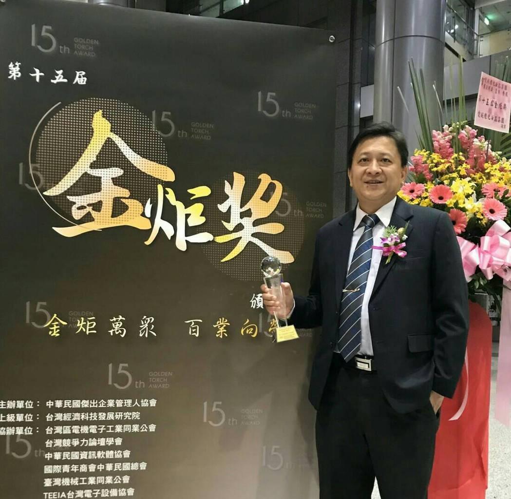棋展電子董事長陳韋宏榮獲年度十大經理人 業者/提供