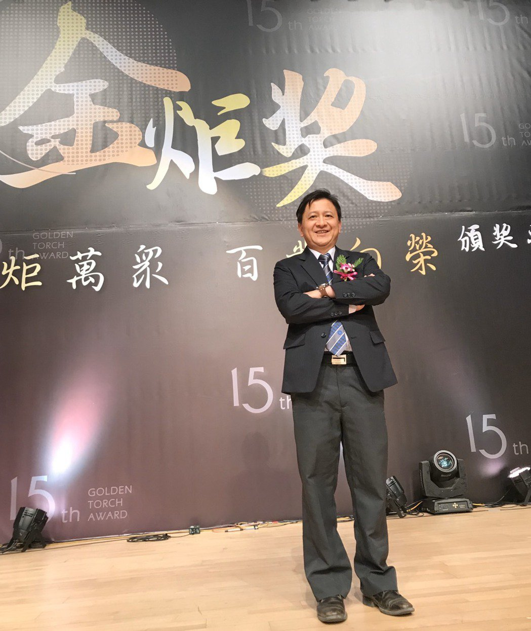 棋展電子榮獲「第15屆金炬獎」,年度十大績優企業獎 業者/提供
