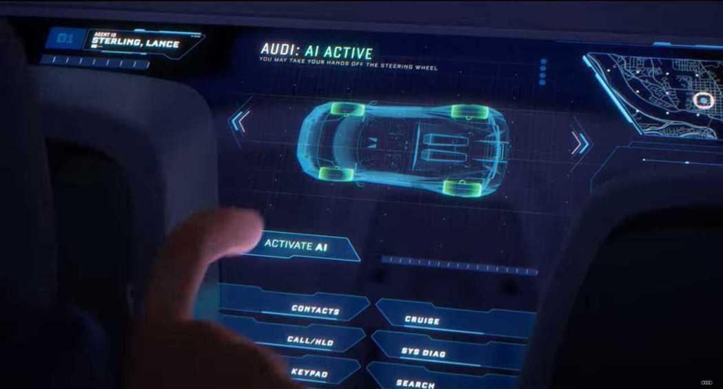 RSQ e-tron的自動駕駛系統。 摘自Audi