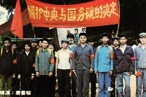 香港獨立女導演唐書璇與《再見中國》(下):電影新浪潮的先行者