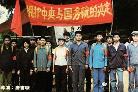 電影新浪潮的先行者——香港獨立女導演唐書璇與《再見中國》(下)