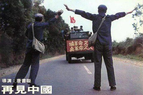 香港獨立女導演唐書璇與《再見中國》(中):如果逃亡是唯一的選擇