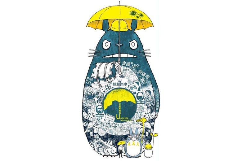 香港動漫家孫威軍因創作一幅內有美化香港反送中的蒙太奇畫面,而遭廣州動漫公司中止合...