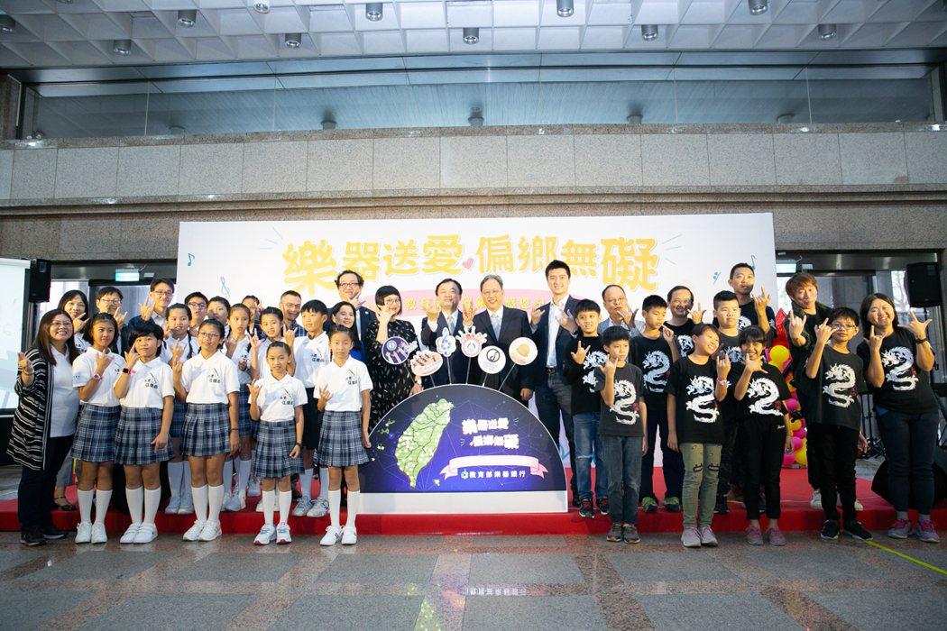 教育部呼籲各界捐贈閒置樂器,讓樂器銀行幫助偏鄉學校音樂教育。 教育部/提供