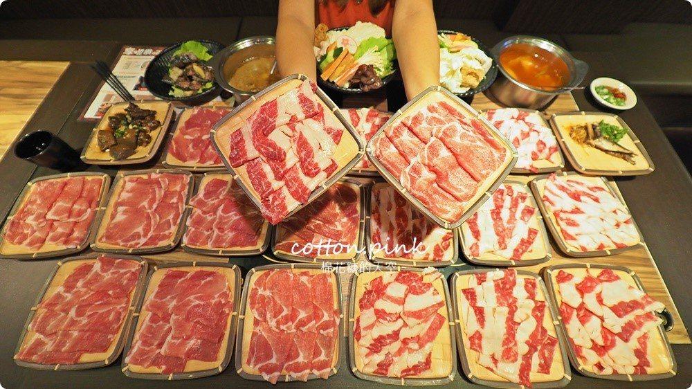 台中「享喫鍋」肉肉銀行600元20盤肉加點讓人驚訝。 圖/享喫鍋、Blog:棉花...