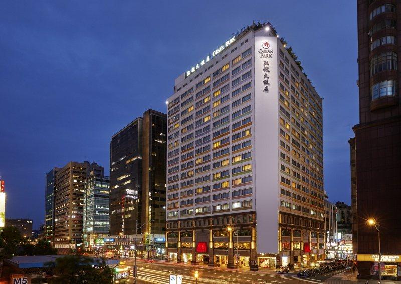 台北凱撒位於台北車站對面,捷運出口就到,長期維持高住房率。 業者/提供