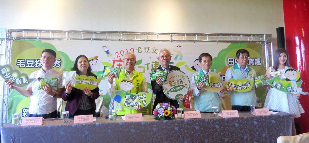 由台灣區冷凍蔬果公會主辦,一年一度的「魔豆傳奇」-「2019毛豆文化祭」,在公會...