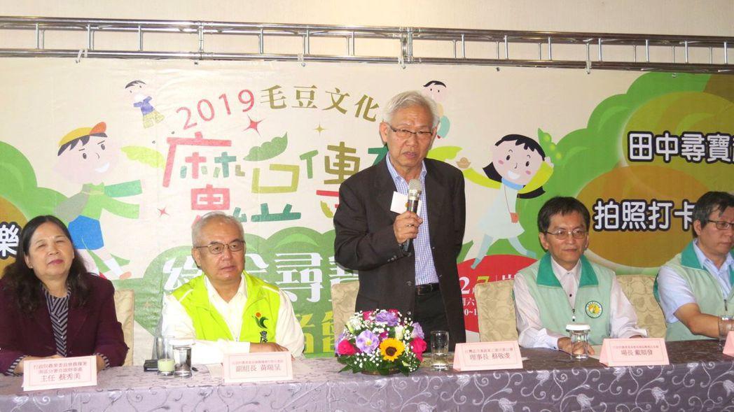 台灣區冷凍蔬果公會理事長蔡敬虔表示,過去毛豆被視為夕陽產業,但在台灣大家不斷努力...