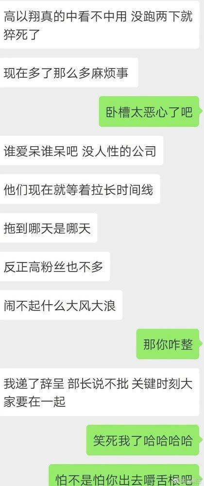 圖/擷自騰訊網