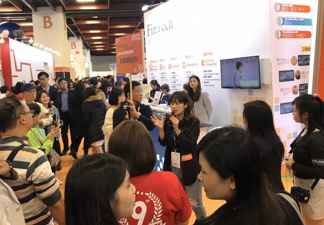 金融科技創新園區FinTechSpace吸引眾多人潮。
