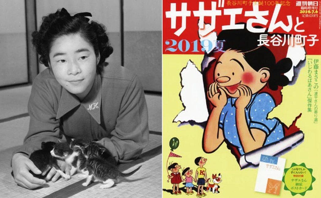 《海螺小姐》的作者長谷川町子是日本最早的一位女性職業漫畫家《海螺小姐》則是日本漫...