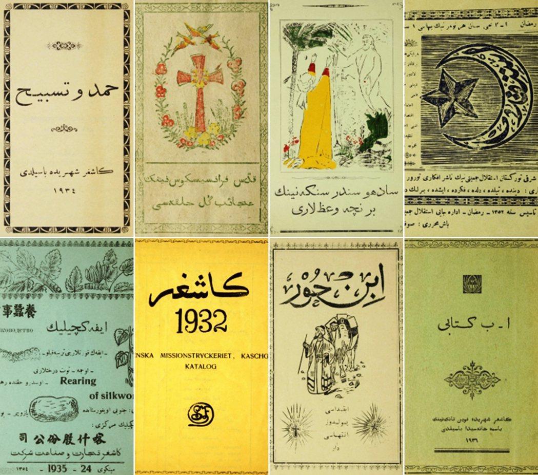 不只發印基督教相關的文宣,也曾協助印刷政府政策文宣,以及瑞典文直譯成維吾爾文的基...