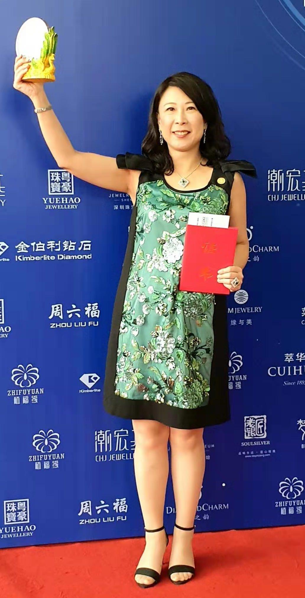 以【無相】作品獲得銅獎的台灣設計師黃湘晴,受邀領獎心情相當雀躍。