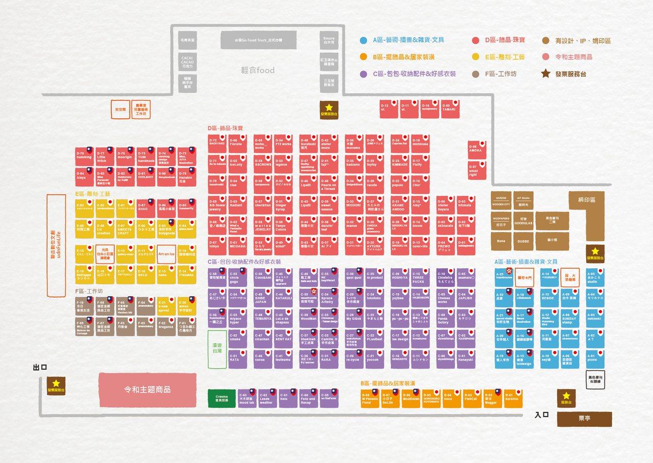 2019 Creema 攤位分佈場地圖。 圖/聯合數位文創 提供