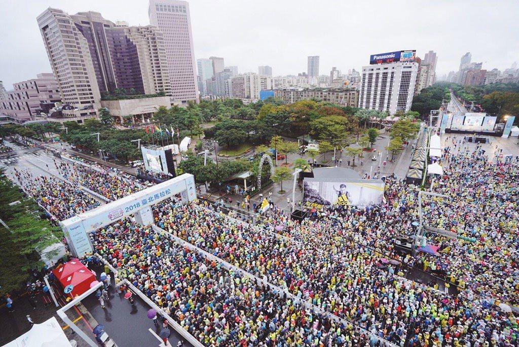 2019台北馬拉松。 圖/交通部觀光局