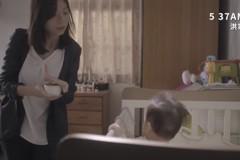 洪慈庸首支CF上線 媽媽和女兒都入鏡