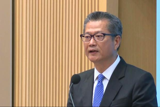 財政司司長陳茂波形容香港經濟處於異常艱難時期,預料政府今個財政年度將錄得財政赤字,是15年以來首次。(香港電台資料照片)