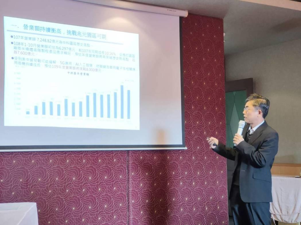 中科管理局長許茂新指出,明年園區營業額將挑戰8000億元大關。記者黃寅/攝影