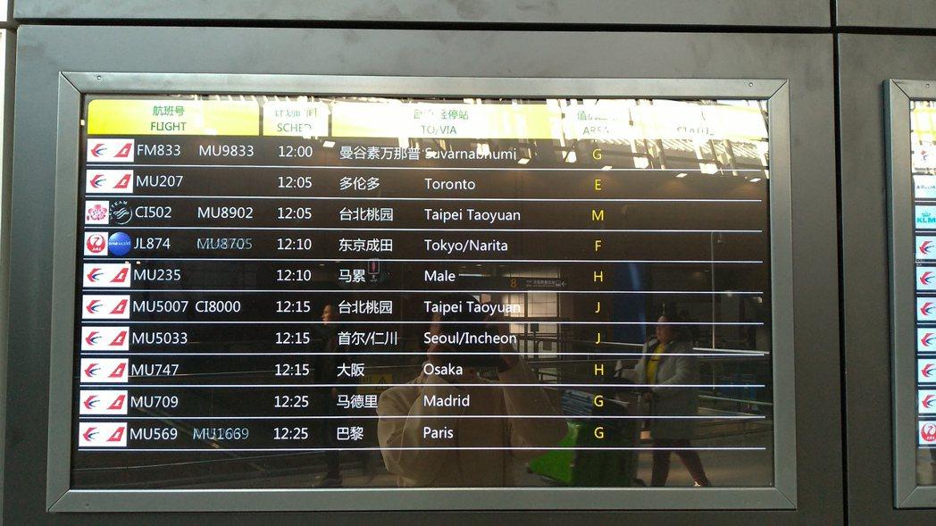 高以翔的遺體由東方航空班機送回,班機於中午由上海浦東機場起飛,下午抵達桃園機場,...