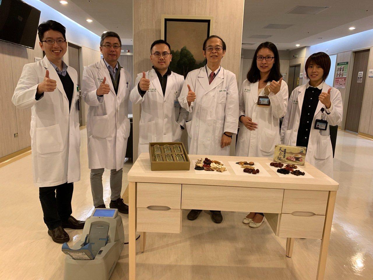 中國醫藥大學新竹附設醫院將在12月12舉辦院慶,當天有健康園遊會活動,擺設10個...
