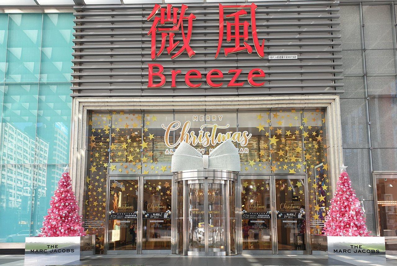 Marc Jacobs在微風信義大門口設置The Marc Jacobs耶誕樹。...