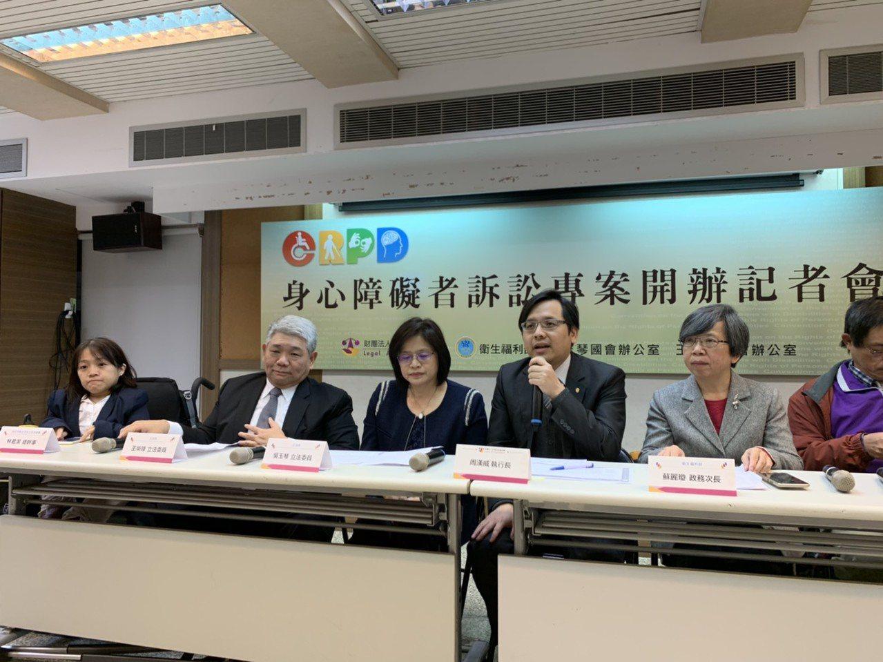 法律扶助基金會今上午舉辦「身心障礙者訴訟專案」開辦記者會。記者賴佩璇/攝影