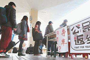 教部4度提醒大學提前期末考 唐湘龍:就是為蔡英文催票